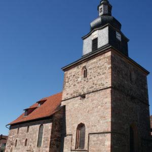 Tiefenort, Radwegekirche