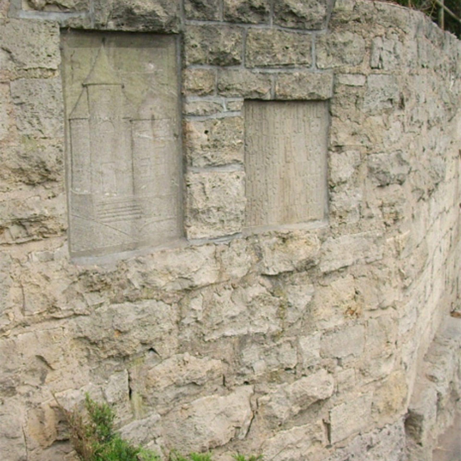 Mauer Alte Synagoge Walldorf